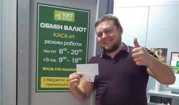 Розыгрыш сертификата Brocard